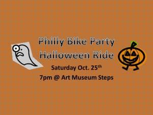 halloween-ride1.jpg